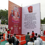 world_biggest_book_world_record_kadve_pravachan