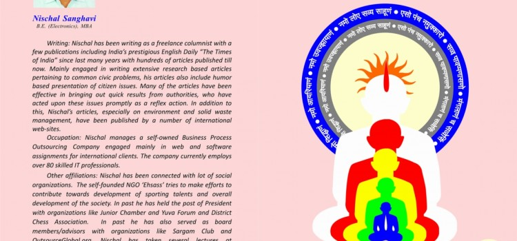 navkar_mantra_real_book_english_nischal_sanghavi