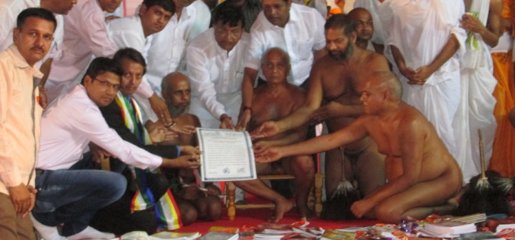 Kolhapur_world_record