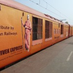 Vivek-Express-Kochi_longest_train_journey