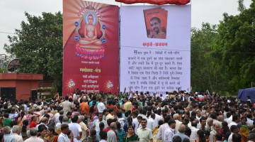 Worlds_Largest_Book_Jaipur_kadve_pravachan