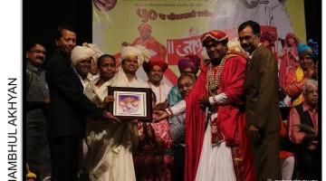 Nandesh_umap_world_record_paavan_solanki