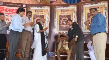 Jay_Chaniyara_World_Records_India_Paavan_Solanki