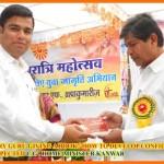 BK_Shaktiraj_Singh