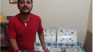 stamp_collection_raipur_chattishgarh_world_record