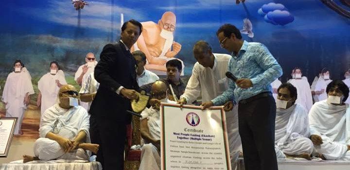 Roopmuniji_maharaj_surat_Ekashan_World_Record