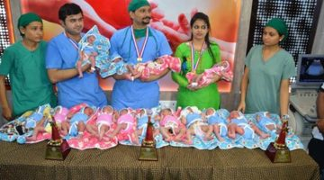 Trinity_Testtube_baby_hospital_Surat_record