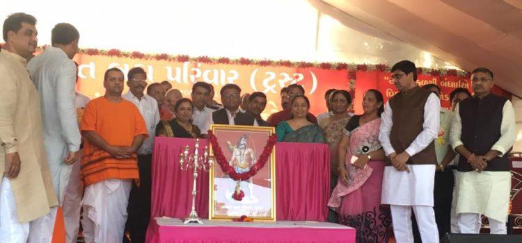 Samast_Brahm_Parivar_Trust_Matrimonial_Record