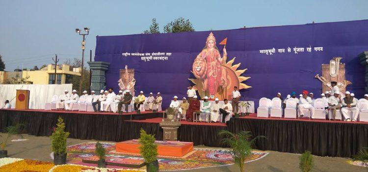 Indipendance_Day_RSS_Aurangabad_Maharashtra