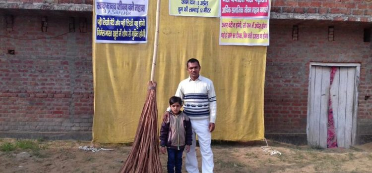 SANJAY_RAJKAMAL_Longest_Broom
