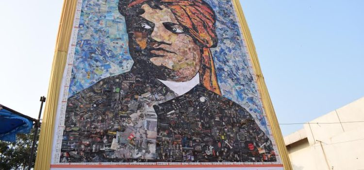 vivekananda_potraite_world_record