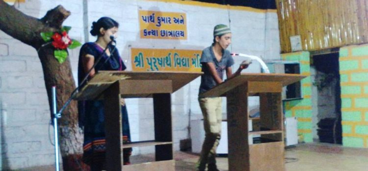 Purusarth_School_Bhanvad