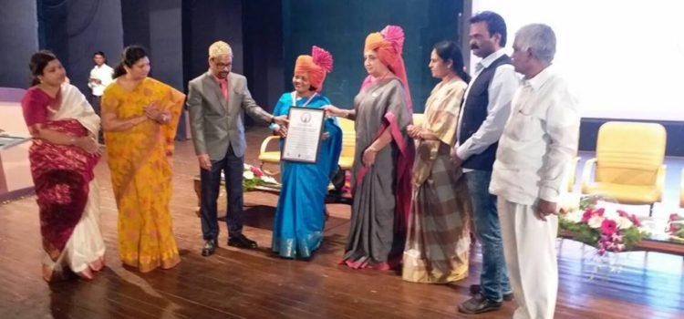 Sunetra_Ajit_Pawar_Baramati_World_Record