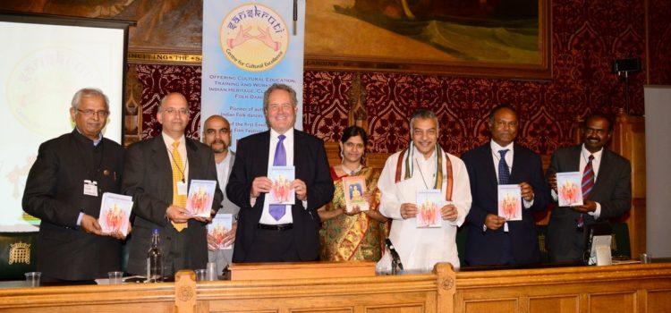 Telugu TranscriptionBook Release at  British Parliament