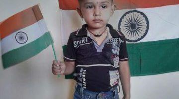 Swaraj_Dilip_Chilbile_Dahanu_Palghar_record
