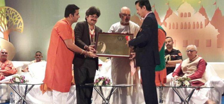 Pujya_Bhaishri_Ramesh_Oza_Dhaval_Acharya_World_Record
