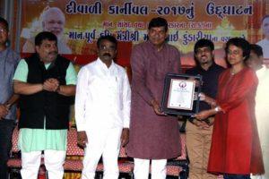BN_Pani_Mohan_Kundaria_Rajkot_Municipality_Record