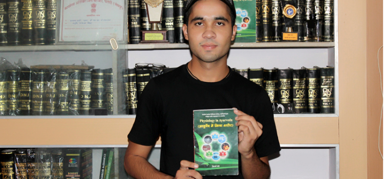 Insaaf_Ali_phalodi_rajasthan_ayurveda_book_world_record