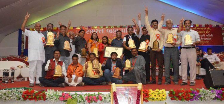 Samast_Brahmsamaj_Trust_Ahmedabad_World_Record