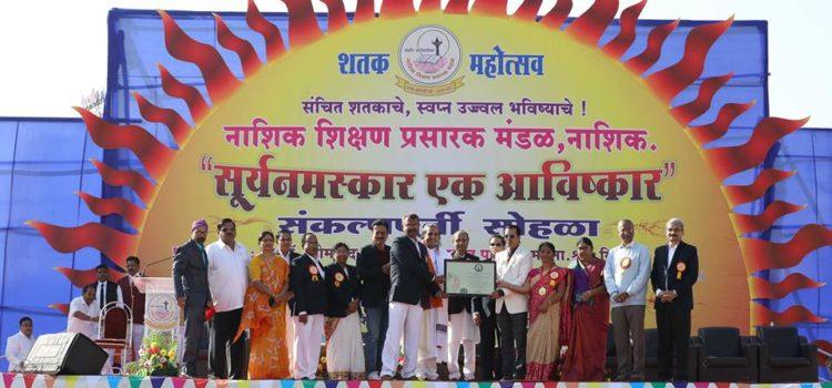 nashik_suryanamaskar_world_record_maharashtra