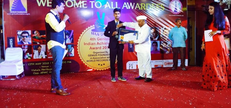 Ankush_Saini_Panchkula_Haryana_World_Record