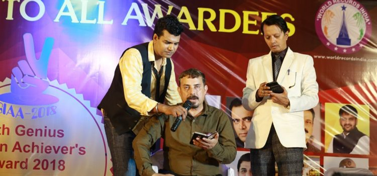 Kunwer_Rajeev_Jalanthar_Punjab_World_Record