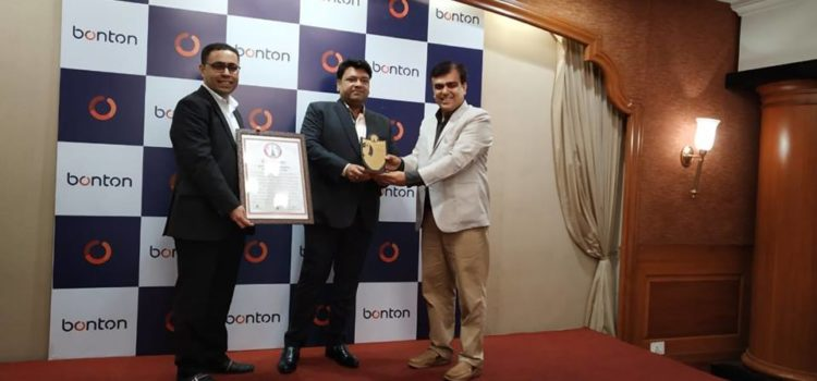 Bonton_Holidays_Rajkot_Gujarat_World_Record