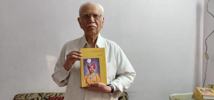 Gambhirsingh_Gohil_Prajavatsal_Rajvi_Book