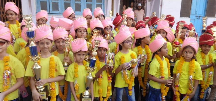 Winner World Abacus Education Centre