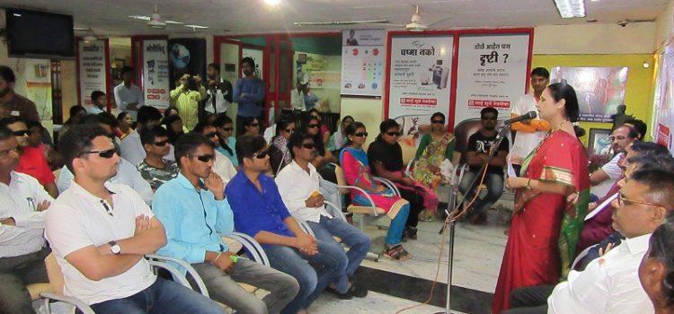 Sai_Surya_Eye_Hospital_Lasik_Surgery_Record_Ahmednagar