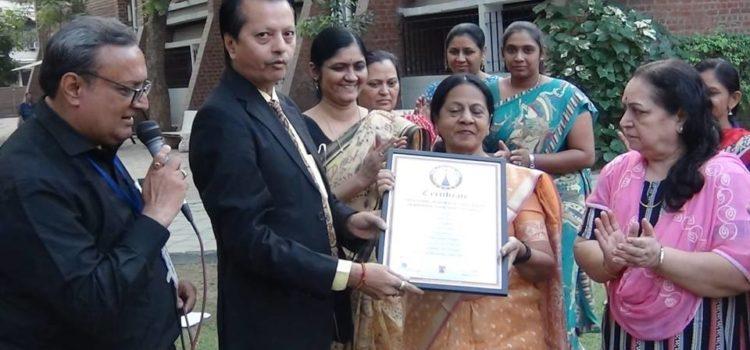 Andh Kanya Prakash Gruh