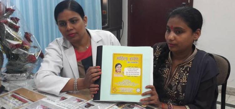 Dr_Sujata_Sanjay_Mahila_Darpan_Blind_Book