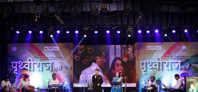 Prithvi_Ingle_Singer_Pune_World_Record