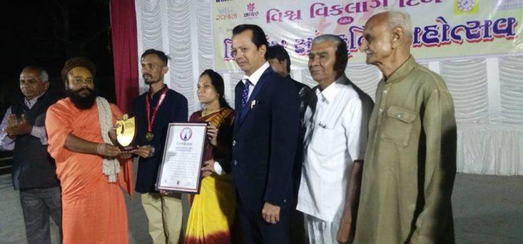Bhavin_Parmar_Dholka_Disability_World_Record