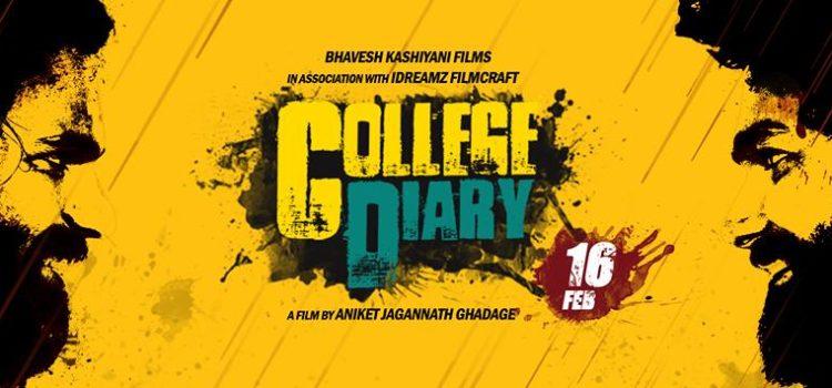 collage_diary_marathi_movie_world_record