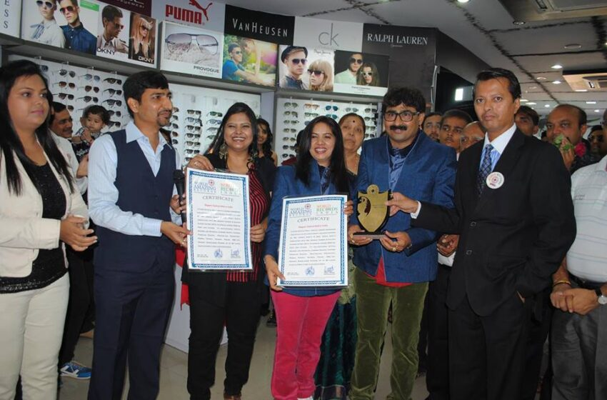 BIGGEST OPTICAL MALL IN INDIA