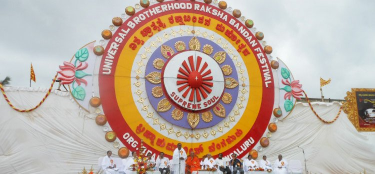 World's Biggest Decorative Rakhi