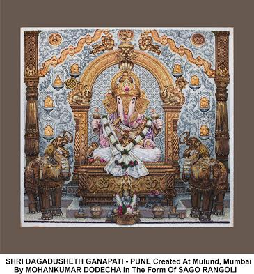 LARGEST RANGOLI PORTRAIT BY SAGO PEARLS MATERIAL
