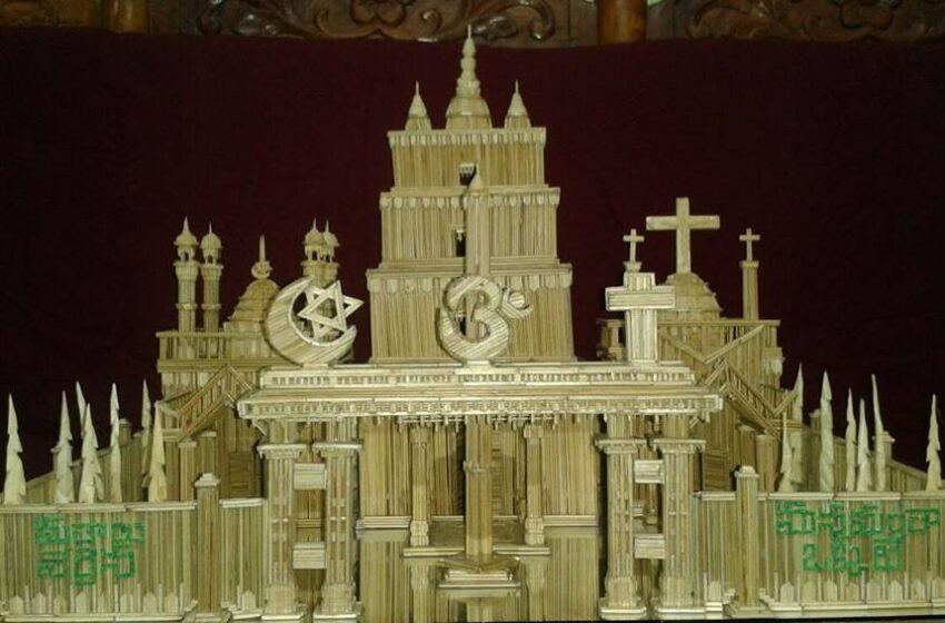 LARGEST MONUMENTAL STRUCTURE USING BROOM STICKS