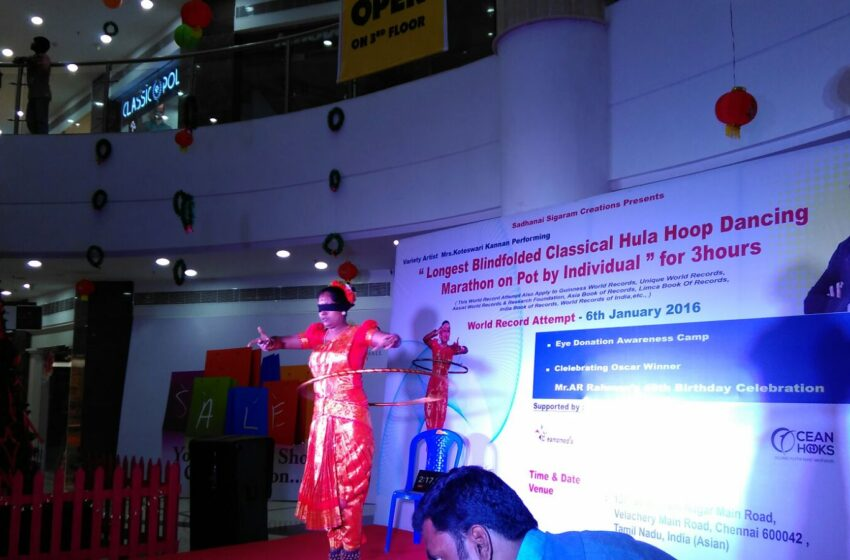 LONGEST BLINDFOLDED CLASSICAL HULA HOOP DANCING MARATHON ON POT BY INDIVIDUAL