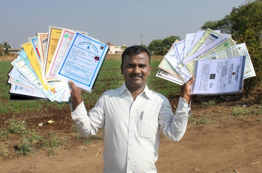 MOST NUMBER OF STATE LEVEL ELIGIBILITY TEST CLEARED