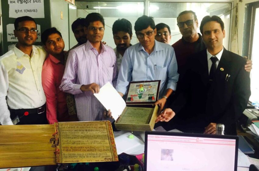 FIRST SALE DEED ON PALM LEAFS
