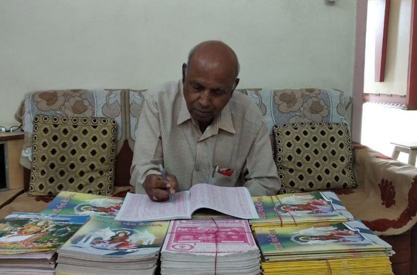 MAXIMUM TIME TO WROTE GAYATRI MANTRA BY HAND