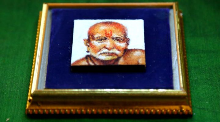 SMALLEST PORTRAIT RANGOLI ART