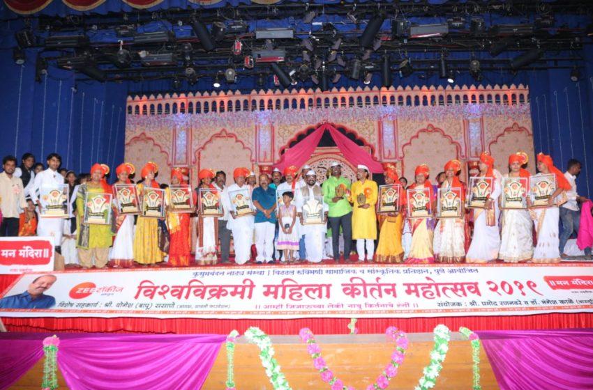 24 HOURS NON STOP BHAJAN SINGING (HARI KIRTAN) MARATHON