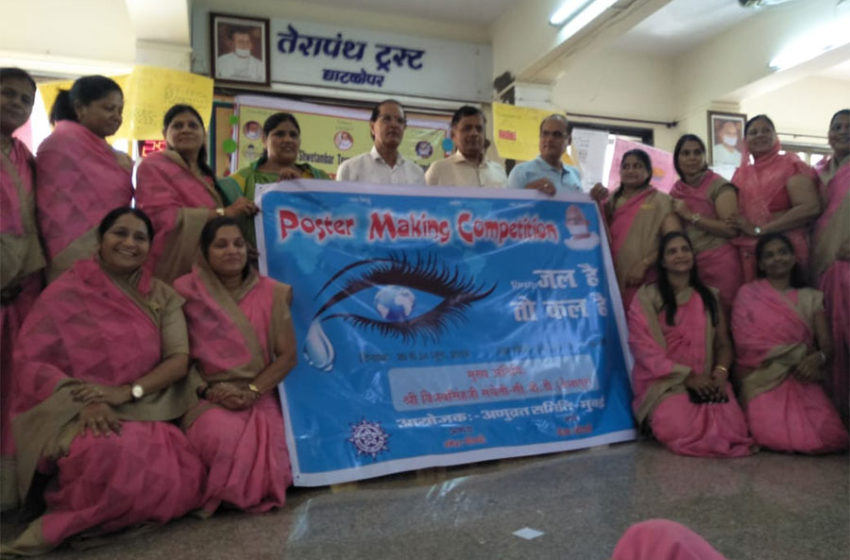 LARGEST POSTER MAKING COMPETITION TO SAVE WATER