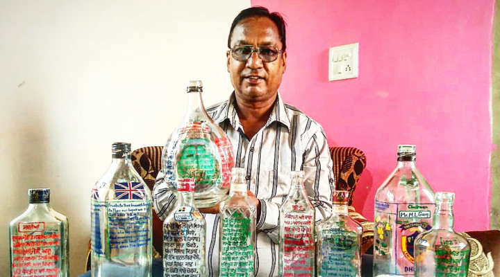MOST POEMS WRITTEN INSIDE THE BOTTLES IN DIFFERENT LANGUAGE