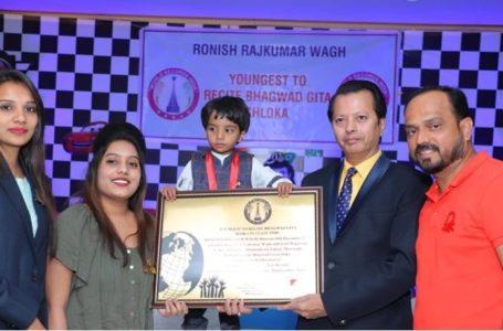 YOUNGEST TO RECITE BHAGWAD GITA SLOKA IN LEAST TIME