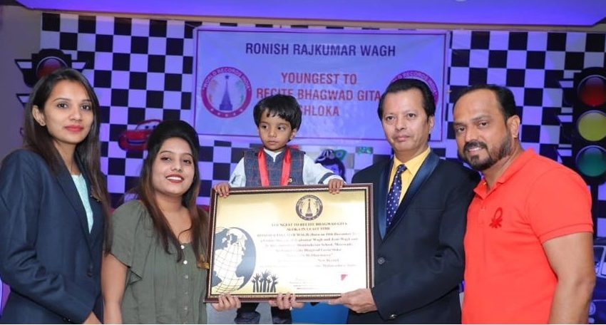 YOUNGEST TO RECITE BHAGWAD GITA SLOKA IN LEAST TIME