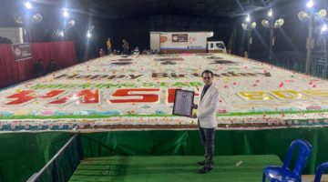 WORLD'S BIGGEST CELEBRITY BIRTHDAY CAKE